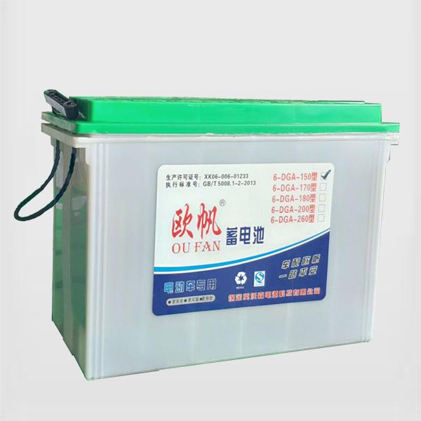 欧帆电动车专用蓄电池6-DGA-150型