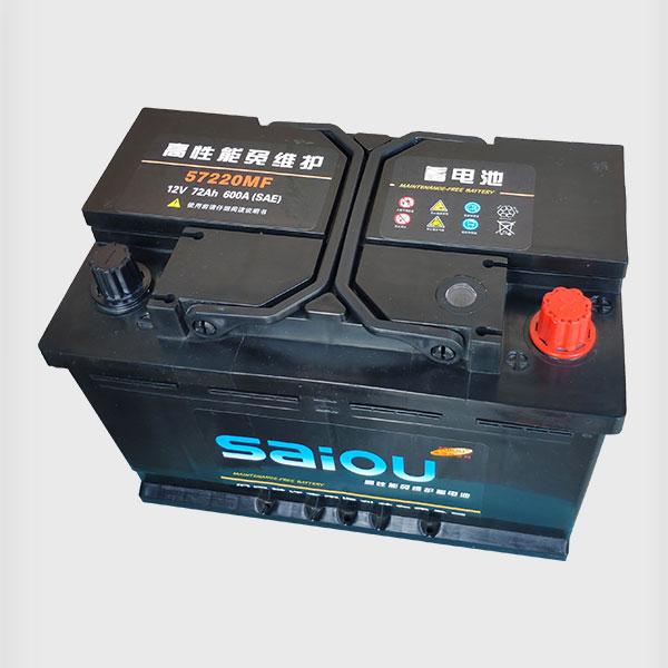高性能免维护蓄电池57220MF