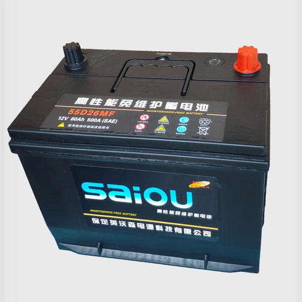 高性能免维护蓄电池55D26MF