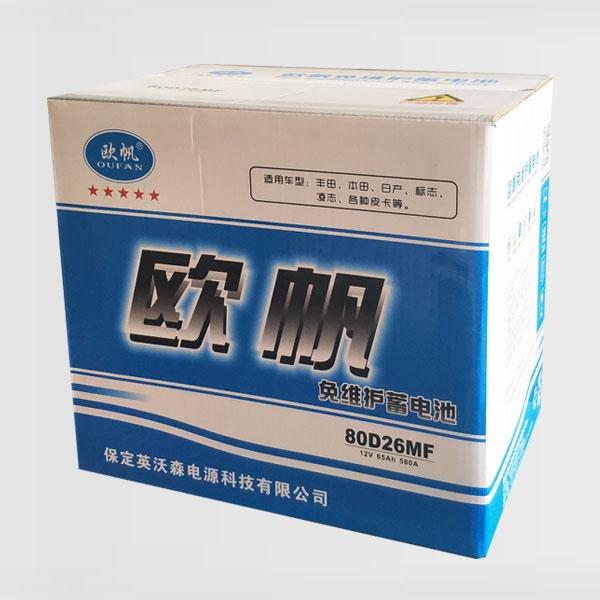免维护蓄电池80D26MF
