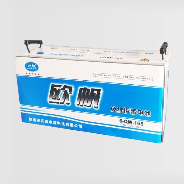 免维护蓄电池6-QW-165