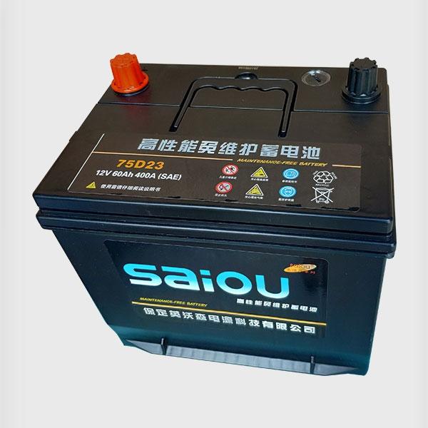 高性能免维护蓄电池75D23
